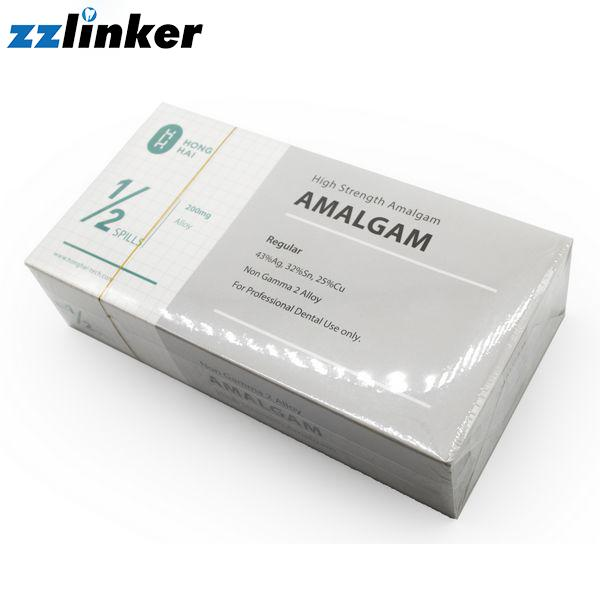 200mg Spill1/2 50pcs/box GK Dental Amalgam Alloy Capsule